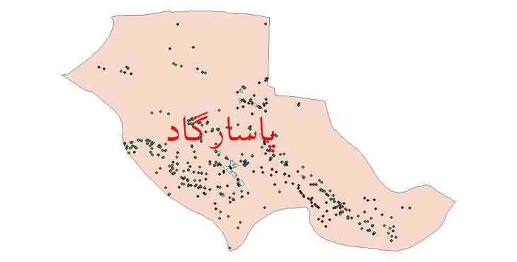 دانلود نقشه شیپ فایل آمار جمعیت نقاط شهری و نقاط روستایی شهرستان پاسارگاد از سال 1335 تا 1395