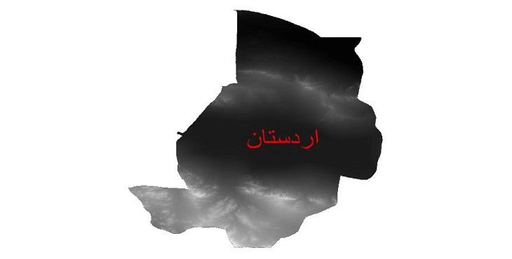 دانلود نقشه دم رقومی ارتفاعی شهرستان اردستان