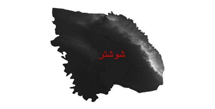 دانلود نقشه دم رقومی ارتفاعی شهرستان شوشتر