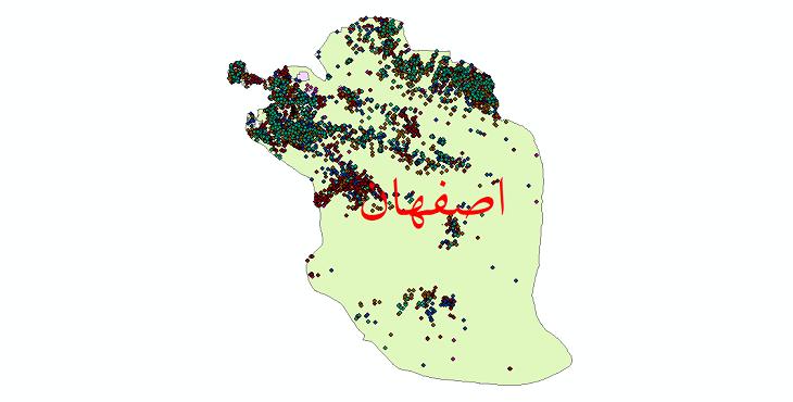 دانلود نقشه شیپ فایل آمار جمعیت نقاط شهری و نقاط روستایی شهرستان اصفهان از سال 1335 تا 1395