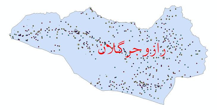 دانلود نقشه شیپ فایل آمار جمعیت نقاط شهری و نقاط روستایی شهرستان راز و جرگلا از سال 1335 تا 1395