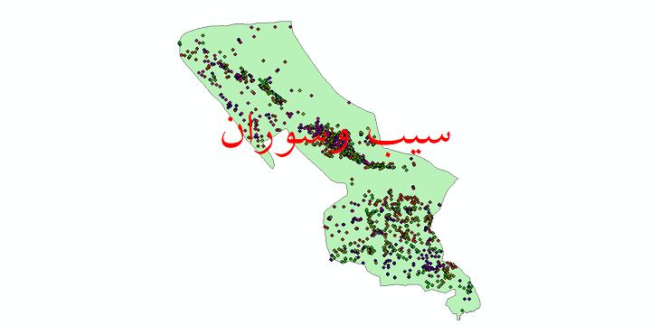 دانلود نقشه شیپ فایل آمار جمعیت نقاط شهری و نقاط روستایی شهرستان سیب و سوران از سال 1335 تا 1395