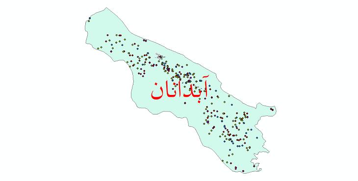 دانلود نقشه شیپ فایل آمار جمعیت نقاط شهری و نقاط روستایی شهرستان آبدانان از سال 1335 تا 1395