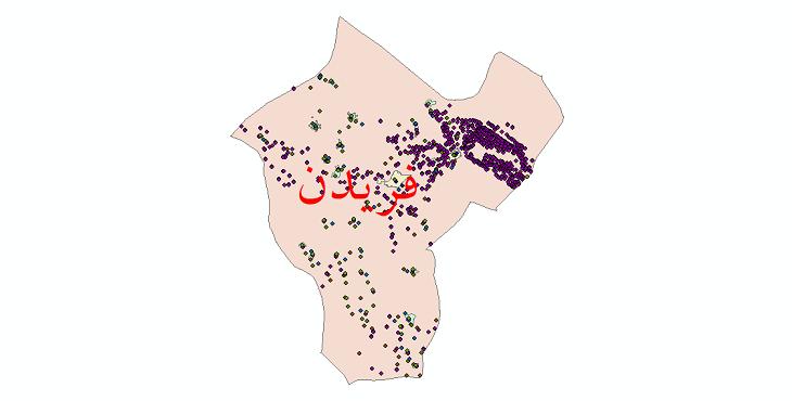 دانلود نقشه شیپ فایل آمار جمعیت نقاط شهری و نقاط روستایی شهرستان فریدن از سال 1335 تا 1395
