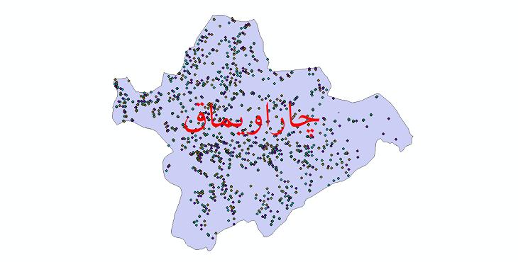 دانلود نقشه شیپ فایل جمعیت نقاط شهری و نقاط روستایی شهرستان چاراویماق از سال 1335 الی 1395