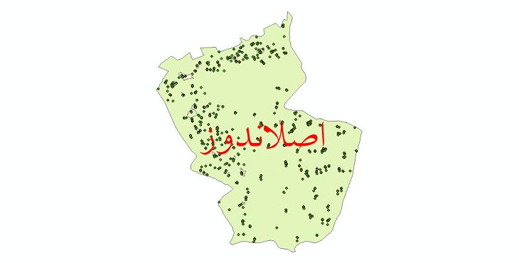 دانلود نقشه شیپ فایل آمار جمعیت نقاط شهری و نقاط روستایی شهرستان اصلاندوز از سال 1335 تا 1395