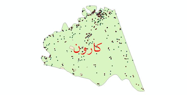 دانلود نقشه شیپ فایل آمار جمعیت نقاط شهری و نقاط روستایی شهرستان کارون از سال 1335 تا 1395