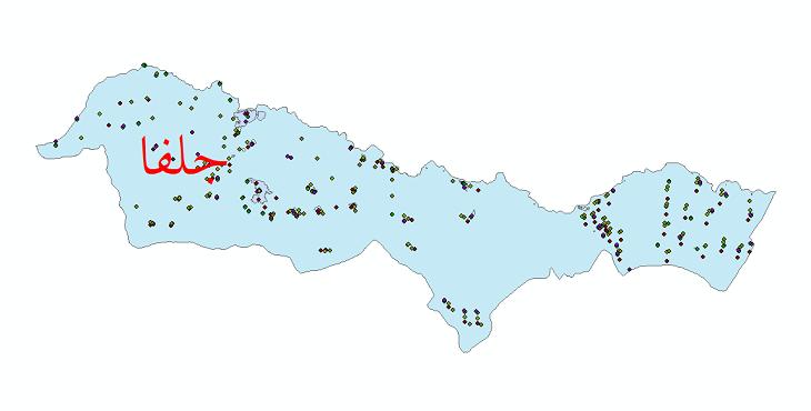 دانلود نقشه شیپ فایل جمعیت نقاط شهری و نقاط روستایی شهرستان جلفا از سال 1335 الی 1395
