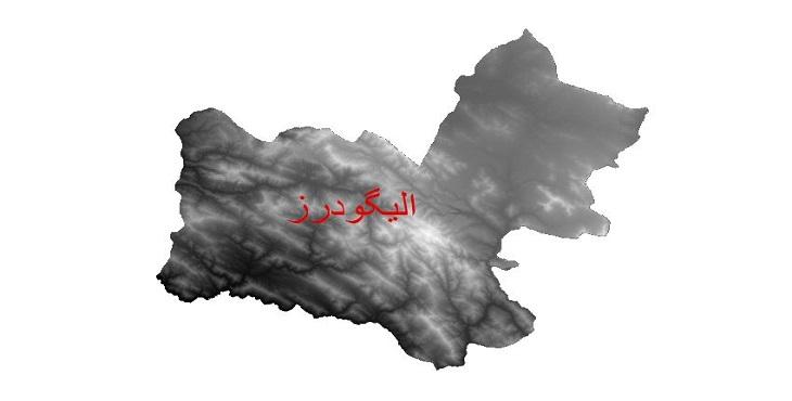 دانلود نقشه دم رقومی ارتفاعی شهرستان الیگودرز