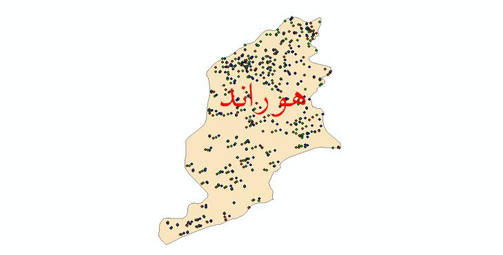 دانلود نقشه شیپ فایل آمار جمعیت نقاط شهری و نقاط روستایی شهرستان هوراند از سال 1335 الی 1395