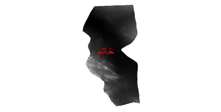 دانلود نقشه دم رقومی ارتفاعی شهرستان خاتم