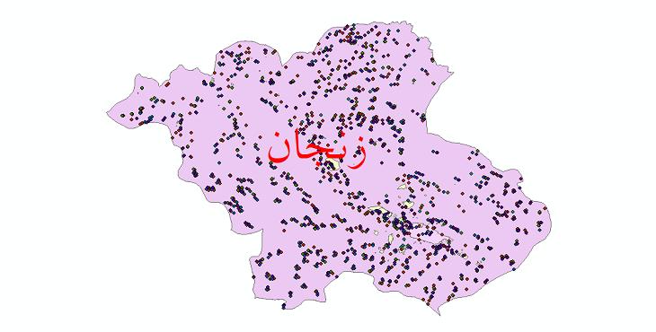 دانلود نقشه شیپ فایل آمار جمعیت نقاط شهری و نقاط روستایی شهرستان زنجان از سال 1335 تا 1395