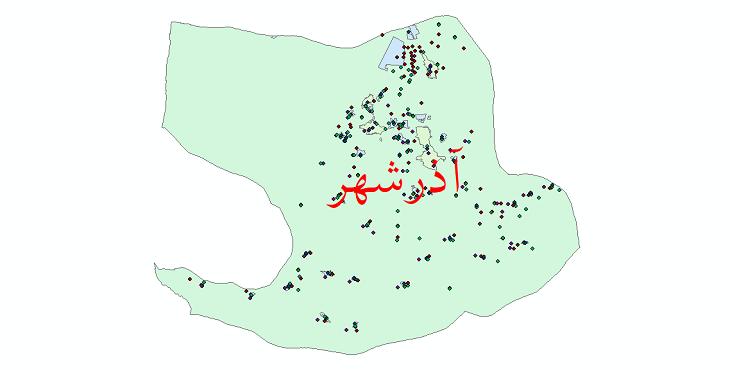 دانلود نقشه شیپ فایل جمعیت نقاط شهری و نقاط روستایی شهرستان آذرشهر از سال 1335 الی 1395