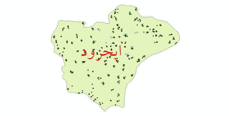 دانلود نقشه شیپ فایل آمار جمعیت نقاط شهری و نقاط روستایی شهرستان ایجرود از سال 1335 تا 1395