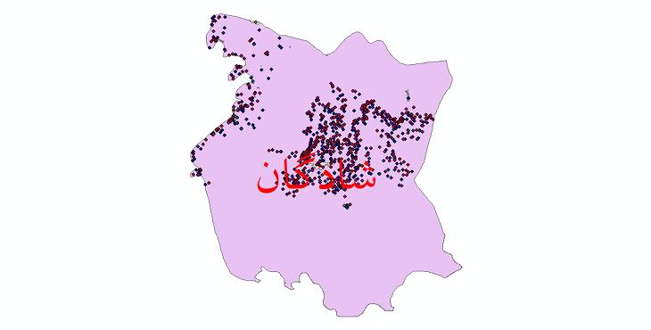 دانلود نقشه شیپ فایل آمار جمعیت نقاط شهری و نقاط روستایی شهرستان شادگان از سال 1335 تا 1395