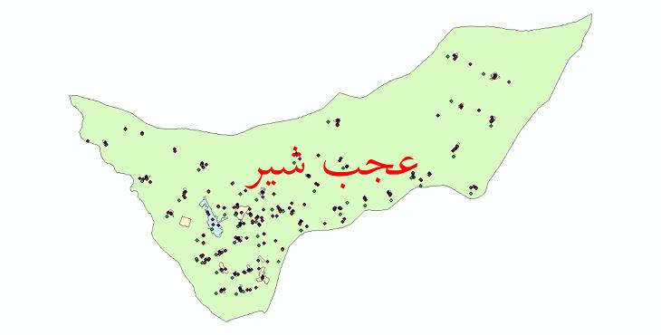 دانلود نقشه شیپ فایل آمار جمعیت نقاط شهری و نقاط روستایی شهرستان عجب شیر از سال 1335 الی 1395