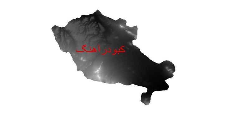 دانلود نقشه دم رقومی ارتفاعی شهرستان کبودرآهنگ