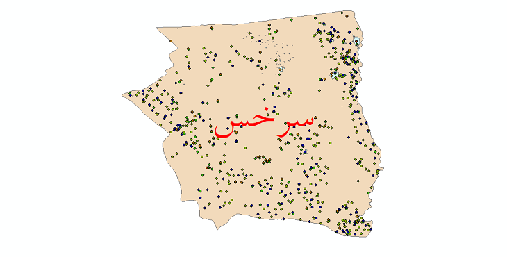 دانلود نقشه شیپ فایل آمار جمعیت نقاط شهری و نقاط روستایی شهرستان سرخس از سال 1335 تا 1395