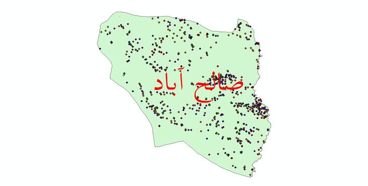 دانلود نقشه شیپ فایل آمار جمعیت نقاط شهری و نقاط روستایی شهرستان صالح آباد از سال 1335 تا 1395