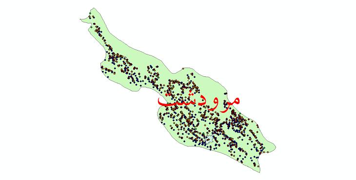 دانلود نقشه شیپ فایل آمار جمعیت نقاط شهری و نقاط روستایی شهرستان مرودشت از سال 1335 تا 1395