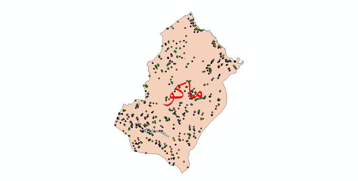 دانلود نقشه شیپ فایل آمار جمعیت نقاط شهری و نقاط روستایی شهرستان ماکو از سال 1335 الی 1395