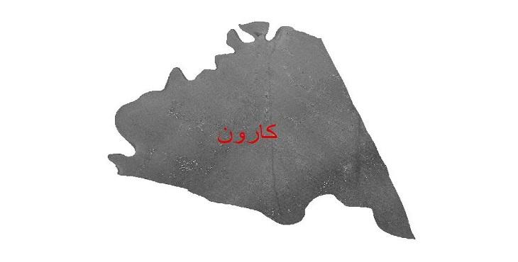 دانلود نقشه دم رقومی ارتفاعی شهرستان کارون