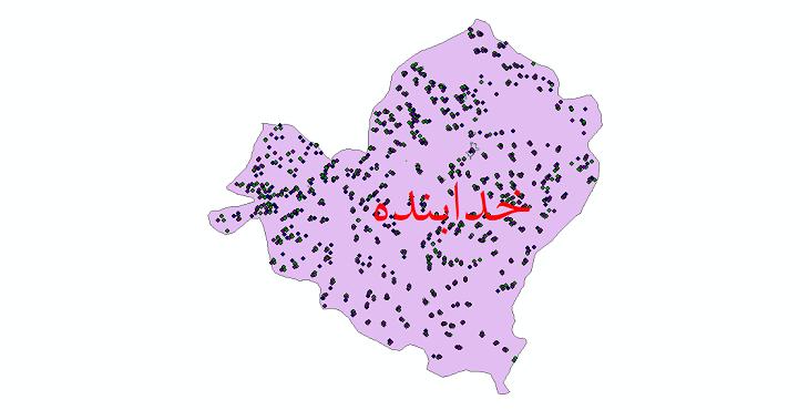 دانلود نقشه شیپ فایل آمار جمعیت نقاط شهری و نقاط روستایی شهرستان خدابنده از سال 1335 تا 1395