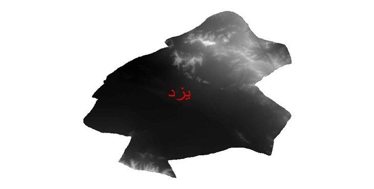 دانلود نقشه دم رقومی ارتفاعی شهرستان یزد