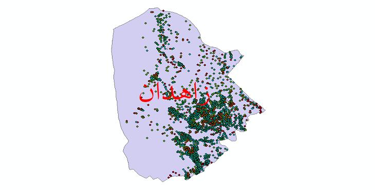 دانلود نقشه شیپ فایل آمار جمعیت نقاط شهری و نقاط روستایی شهرستان زاهدان از سال 1335 تا 1395