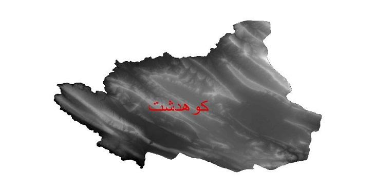 دانلود نقشه دم رقومی ارتفاعی شهرستان کوهدشت