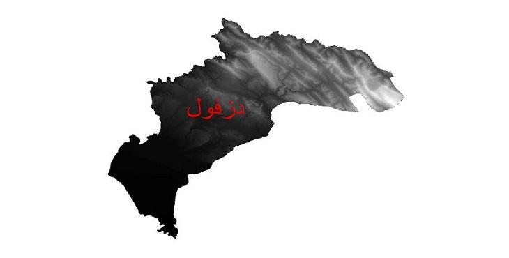 دانلود نقشه دم رقومی ارتفاعی شهرستان دزفول