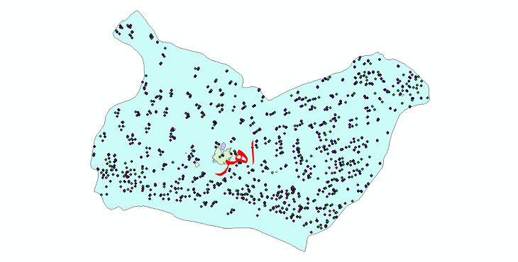 دانلود نقشه شیپ فایل جمعیت نقاط شهری و نقاط روستایی شهرستان اهر از سال 1335 الی 1395