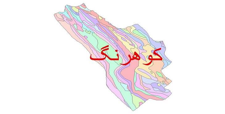 دانلود نقشه شیپ فایل زمین شناسی شهرستان کوهرنگ