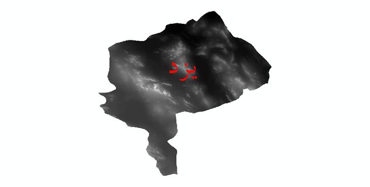دانلود نقشه دم رقومی ارتفاعی استان یزد