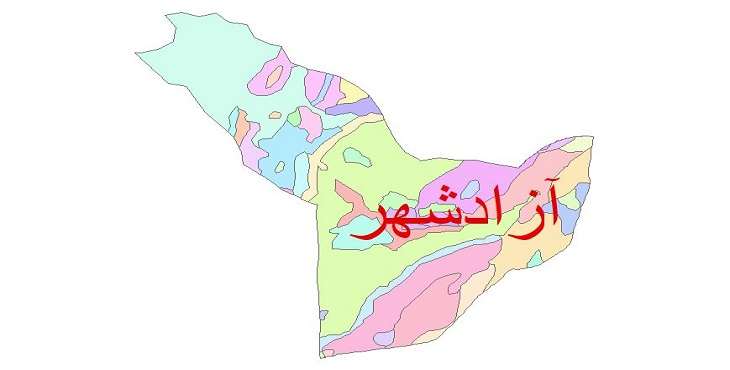 دانلود نقشه شیپ فایل زمین شناسی شهرستان آزادشهر