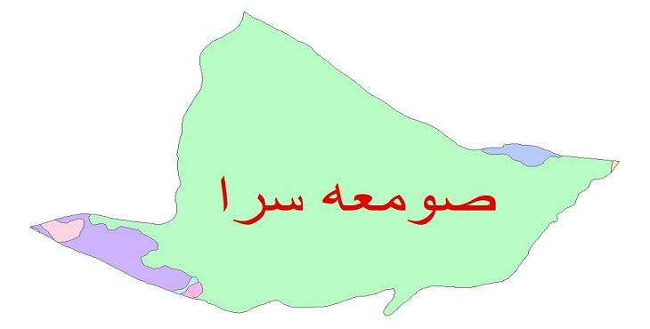 دانلود نقشه شیپ فایل زمین شناسی شهرستان صومعه سرا