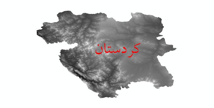 دانلود نقشه دم رقومی ارتفاعی استان کردستان