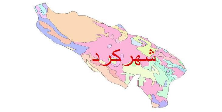 دانلود نقشه شیپ فایل زمین شناسی شهرستان شهرکرد