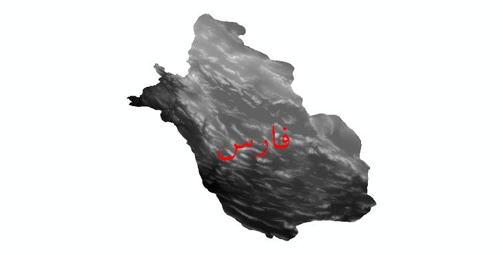 دانلود نقشه دم رقومی ارتفاعی استان فارس
