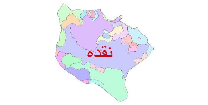 دانلود نقشه شیپ فایل زمین شناسی شهرستان نقده