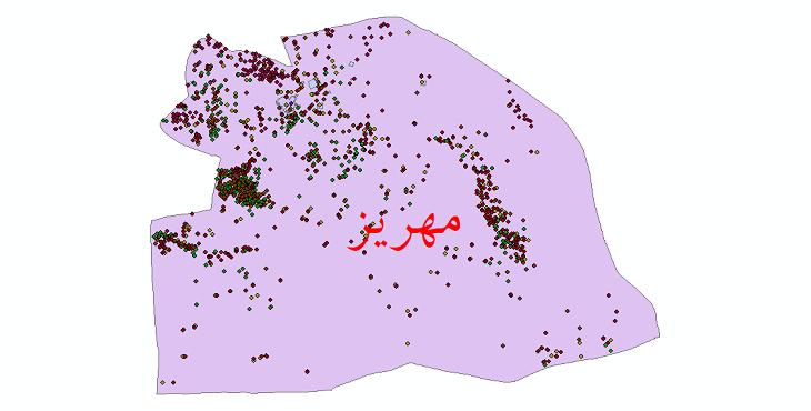 دانلود نقشه شیپ فایل آمار جمعیت نقاط شهری و نقاط روستایی شهرستان مهریز از سال 1335 تا 1395