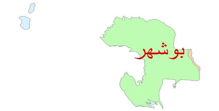 دانلود نقشه شیپ فایل زمین شناسی شهرستان بوشهر