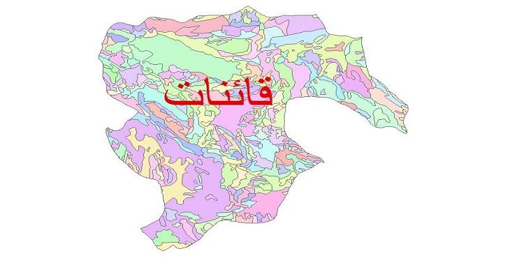 دانلود نقشه شیپ فایل زمین شناسی شهرستان قائنات