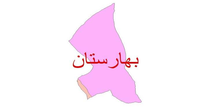 دانلود نقشه شیپ فایل زمین شناسی شهرستان بهارستان