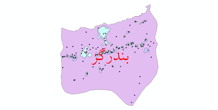 دانلود نقشه شیپ فایل آمار جمعیت نقاط شهری و نقاط روستایی شهرستان بندر گز از سال 1335 تا 1395