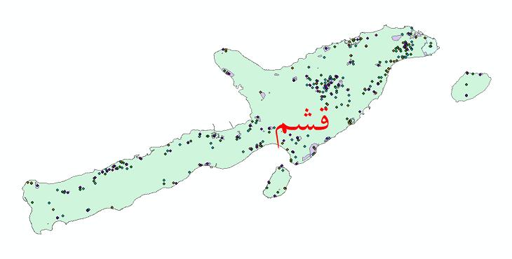 دانلود نقشه شیپ فایل آمار جمعیت نقاط شهری و نقاط روستایی شهرستان قشم از سال 1335 تا 1395