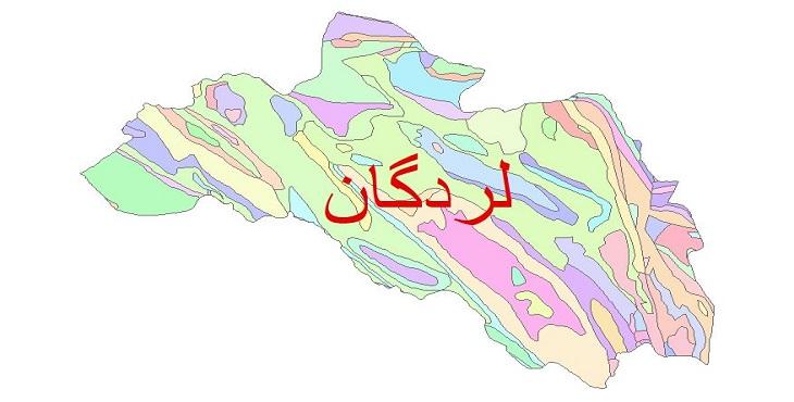 دانلود نقشه شیپ فایل زمین شناسی شهرستان لردگان