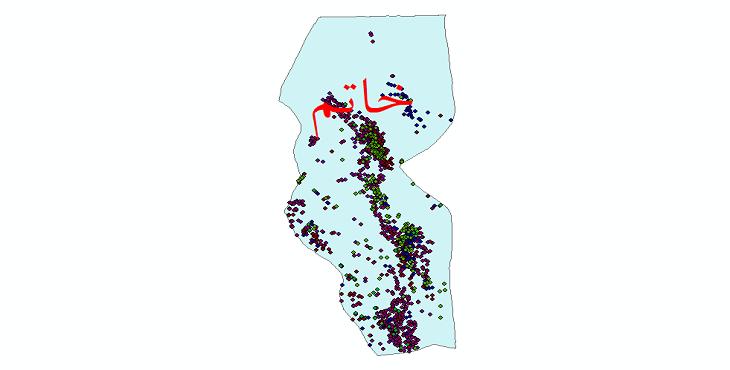 دانلود نقشه شیپ فایل آمار جمعیت نقاط شهری و نقاط روستایی شهرستان خاتم از سال 1335 تا 1395