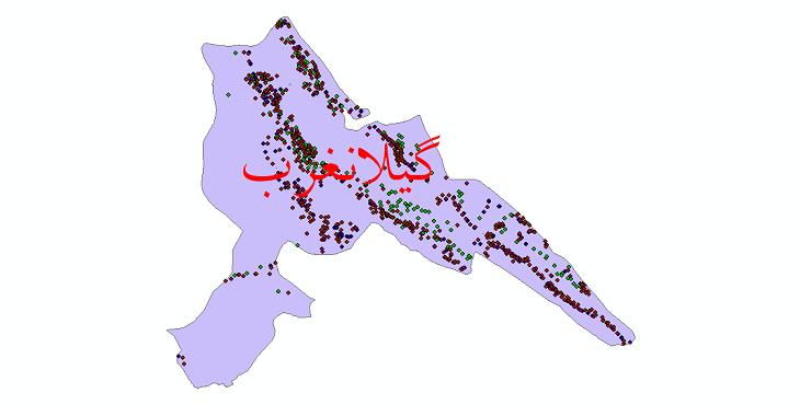 دانلود نقشه شیپ فایل آمار جمعیت نقاط شهری و نقاط روستایی شهرستان گیلانغرب از سال 1335 تا 1395