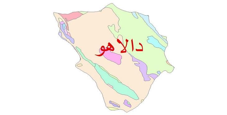 دانلود نقشه شیپ فایل زمین شناسی شهرستان دالاهو